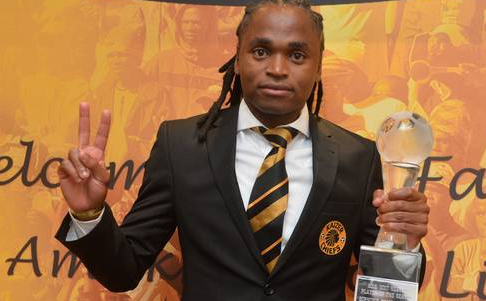 Kaizer Chiefs Calls Off Their Annual Player Awards!
